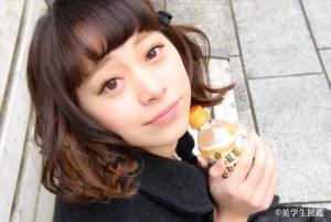 Mayuko Kadoya.
