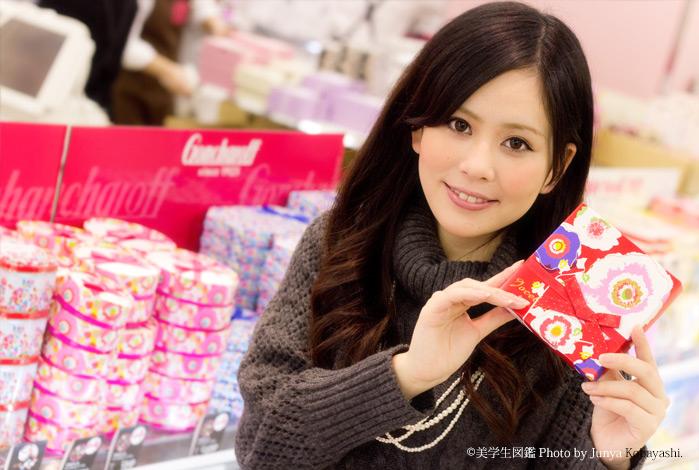 UPDATE#110 林 優紀 @神戸大学 ★バレンタイン特集
