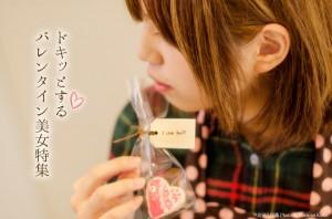 Azusa Ohta.