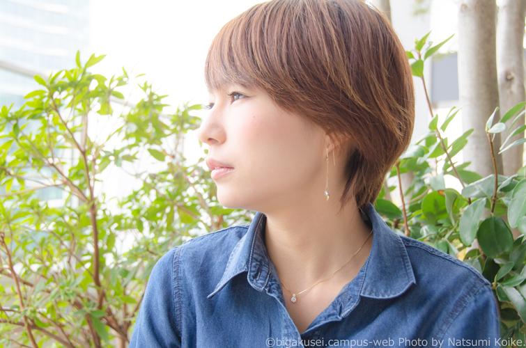 Eriko Matsumura.