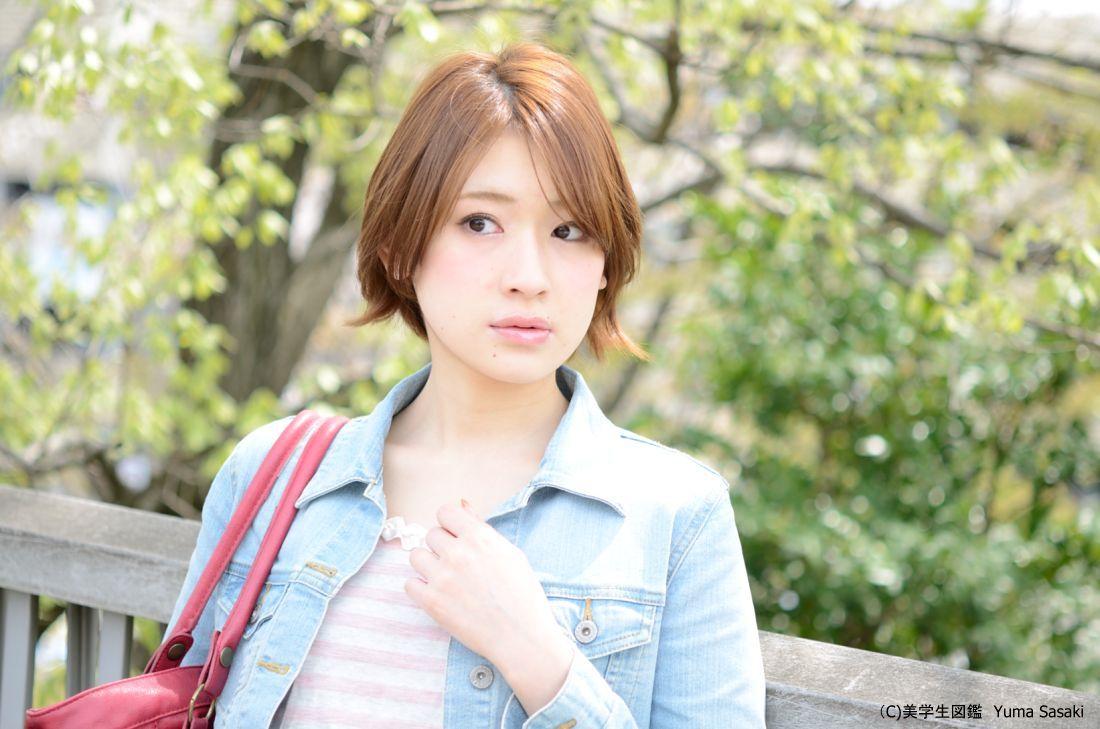 Akari Fukuda.
