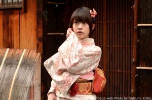 Natsumi Imanaka.