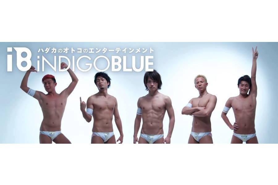 Collaboration#1-1 『iNDIGO BLUE 東北復興プロジェクト』〜はじまりのその前に〜