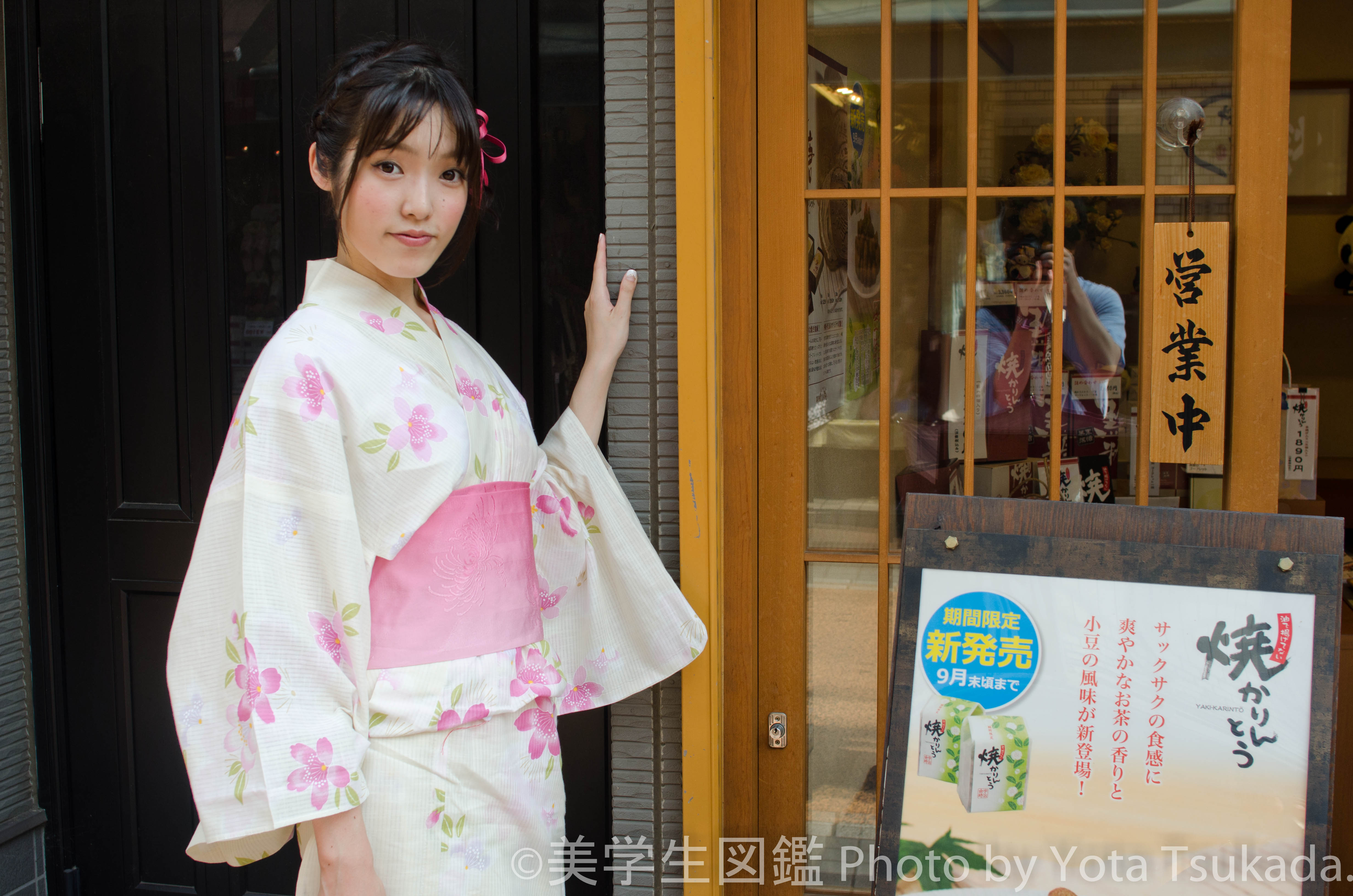 オフショット#163 細谷 夏生 @東京大学★浴衣美女特集
