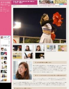 bigakusei_article1