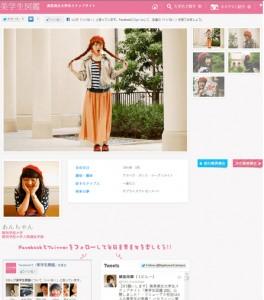 bigakusei_article2