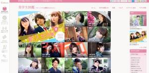 bigakusei_now