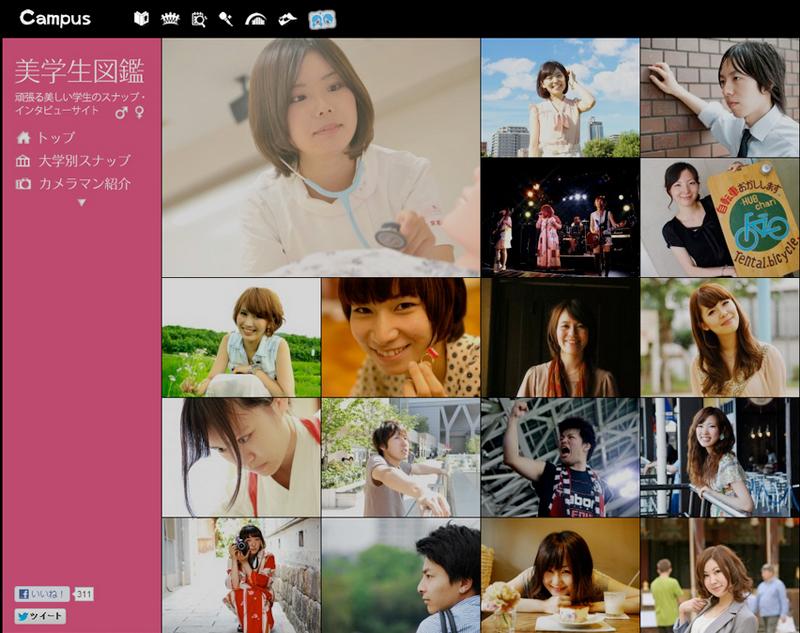 bigakusei_top1