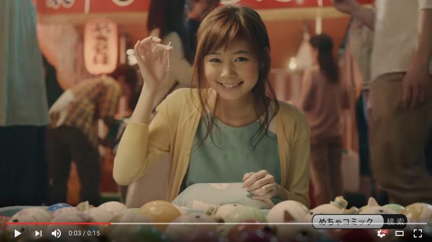 めちゃコミックCMのあの美女は同志社大学の現役女子大生 杉浦みずきちゃん!
