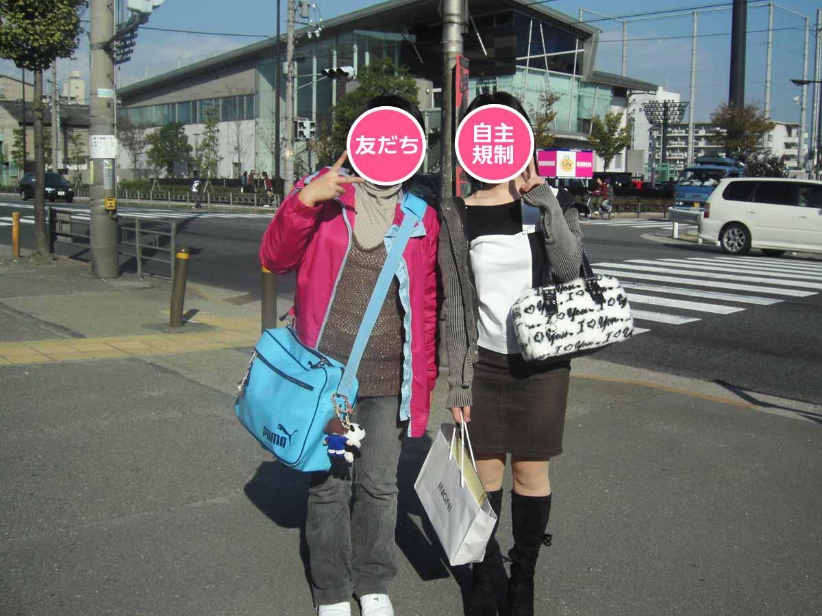中学3年の辻村とサッカー友達