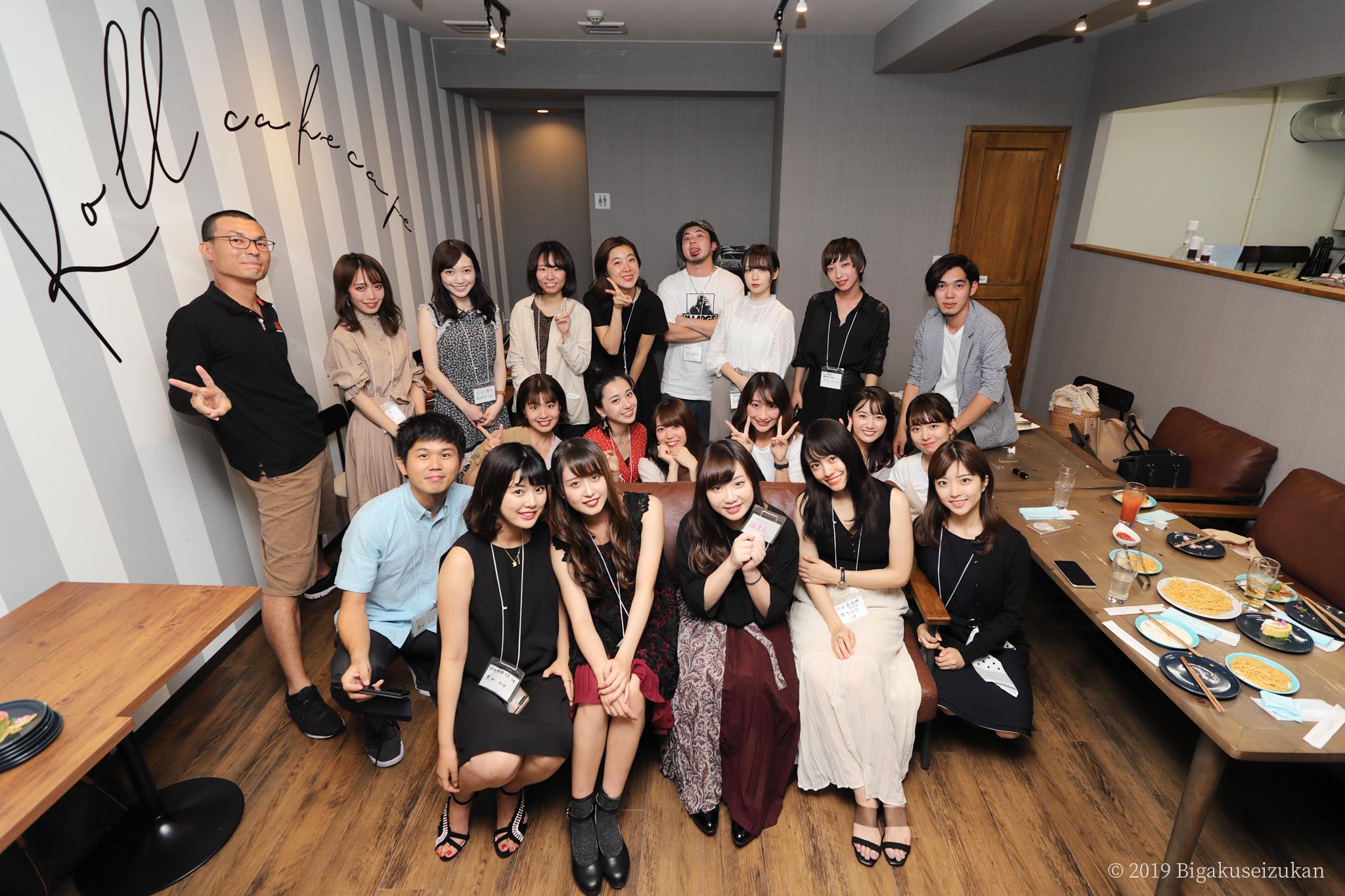 THE眼福!美学生図鑑交流パーティー2019を開催しました